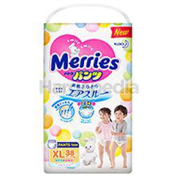 Merries Super Premium Pants XL38