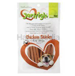 Jerhigh Chicken Sticks 200gm