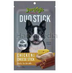 Jerhigh Chicken Cheese Stick 50gm