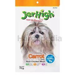 Jerhigh Carrot Stick 70gm