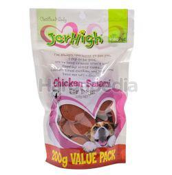 Jerhigh Chicken Salami 200gm