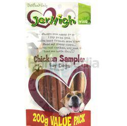 Jerhigh Chicken Sampler 200gm