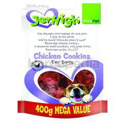 Jerhigh Chicken Cookies 400gm