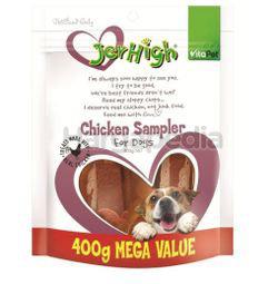 Jerhigh Chicken Sampler 400gm