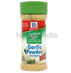 McCormick California Style Garlic Powder with Parsley 85gm