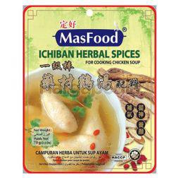 MasFood Ichiban Chicken Soup Spices 70gm