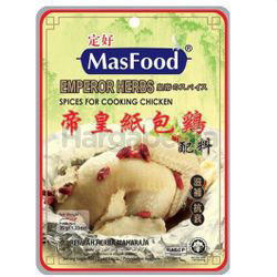 MasFood Emperor Herbs Spices 35gm