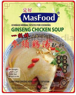 MasFood Ginseng Chicken Soup Spices 60gm