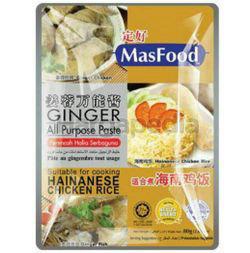 MasFood Ginger All Purpose Paste 80gm