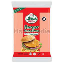 Jimat Fiesta Chicken Burger 1kg