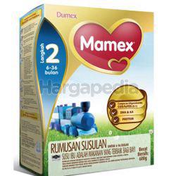 Mamex Step 2 600gm
