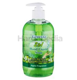 Ginvera 2in1 Hand Liquid Soap Apple  500ml