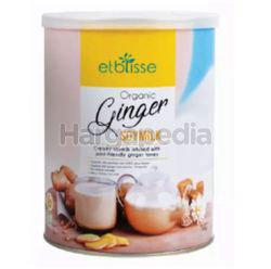 Etblisse Organic Ginger Soymilk 700gm