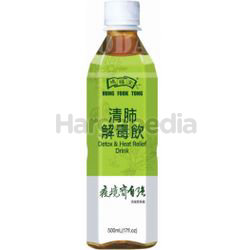 Hung Fook Tong Detox and Heat Relief Drink 500ml