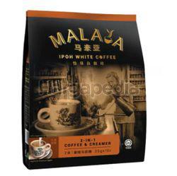 Malaya Ipoh White Coffee 2in1 Coffee & Creamer 15x25gm