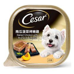 Cesar Dog Food Baked Chicken with Thyme & Pumpkin 100gm