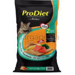 Pro Diet Cat Tuna 20kg