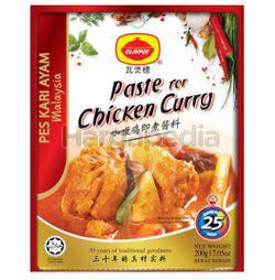 Claypot Curry Paste 200gm