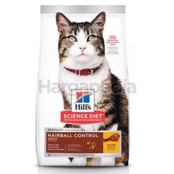 Hill's Science Diet Adult 7+ Hairball Control Cat Food 7.1kg
