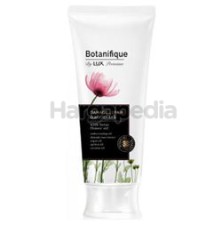 Botanifique by Lux Damage Repair Hair Mask 170gm