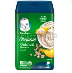 Gerber Organic Oatmeal Banana Cereal 227gm