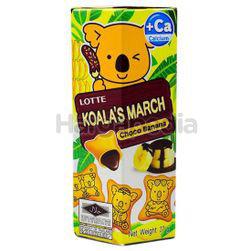 Koala's March Cookies Choco Banana 37gm