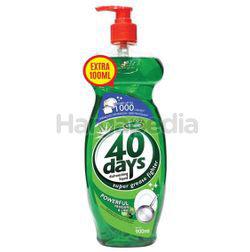 AFY Haniff 40 Days Dishwash Liquid Pandan & Lime 900ml