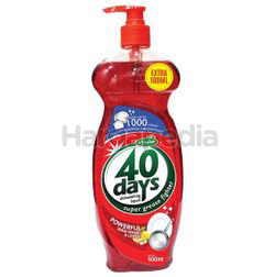 AFY Haniff 40 Days Dishwash Liquid Serai Wangi & Lemon 900ml