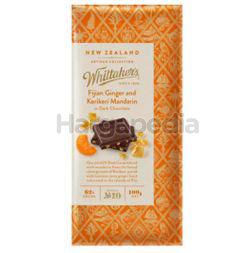 Whittaker's Fijian Ginger & Kerikeri Mandarin 100gm