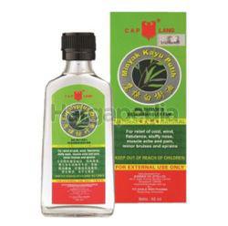 Eagle Brand Minyak Kayu Putih 60ml
