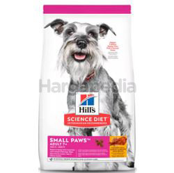 Hill's Science Diet Adult 7+ Small Paws Chicken Meal, Barley & Brown Rice Recipe Dog Food 1.5kg