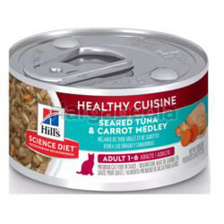 Hill's Science Diet Adult Cat Healthy Cuisine Seared Tuna & Carrot Medley 79gm