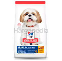 Hill's Science Diet Adult 7+ Dog Small Bites Chicken Meal, Barley & Rice 2kg