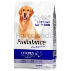 Pro Balance Dry Dog Food Chicken 3.2kg