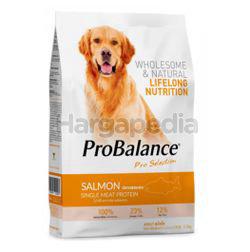 Pro Balance Dry Dog Food Salmon 3kg