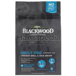 Blackwood Holistic Formula Dog Food 450gm