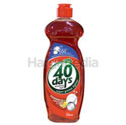 AFY Haniff 40 Days Dishwash Liquid Serai Wangi & Lemon 500ml