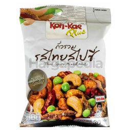 Koh Kae Plus Thai Spicy Mixed Nuts 30gm