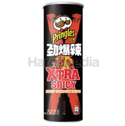 Pringles Potato Crisps Spicy Crayfish 110gm
