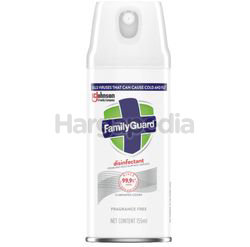 Family Guard Disinfectant Spray Fragrance Free 155ml