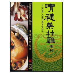 Yew Chian Haw Herbal Chicken Soup 30gm