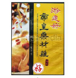 Yew Chian Haw Emperor Chicken Herbal Soup 30gm
