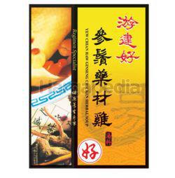 Yew Chian Haw Ginseng Chicken Herbal Soup 30gm