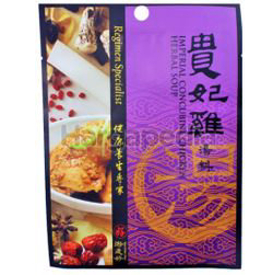 Yew Chian Haw Imperial Concubine Chicken Herbal Soup 30gm