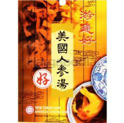 Yew Chian Haw American Ginseng Chicken Herbal Soup 50gm