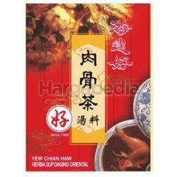 Yew Chian Haw Bah Kut Teh Herbal Soup Daging Oriental 50gm