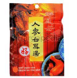 Yew Chian Haw Ginseng Bai Feng Chicken Herbal Soup 50gm