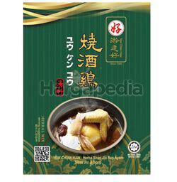 Yew Chian Haw Chicken Wine Soup Herbal Soup 50gm