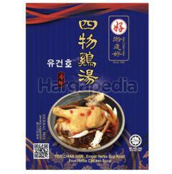 Yew Chian Haw Four Herbs Chicken Soup 50gm