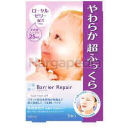 Barrier Repair Facial Mask Soft 5s